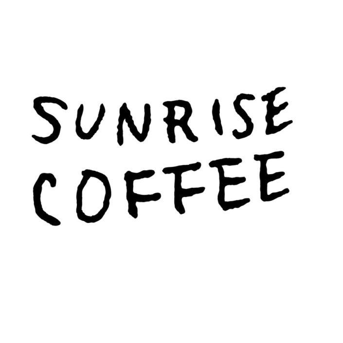 sunrise coffee handwriting(W230mm / H122mm)