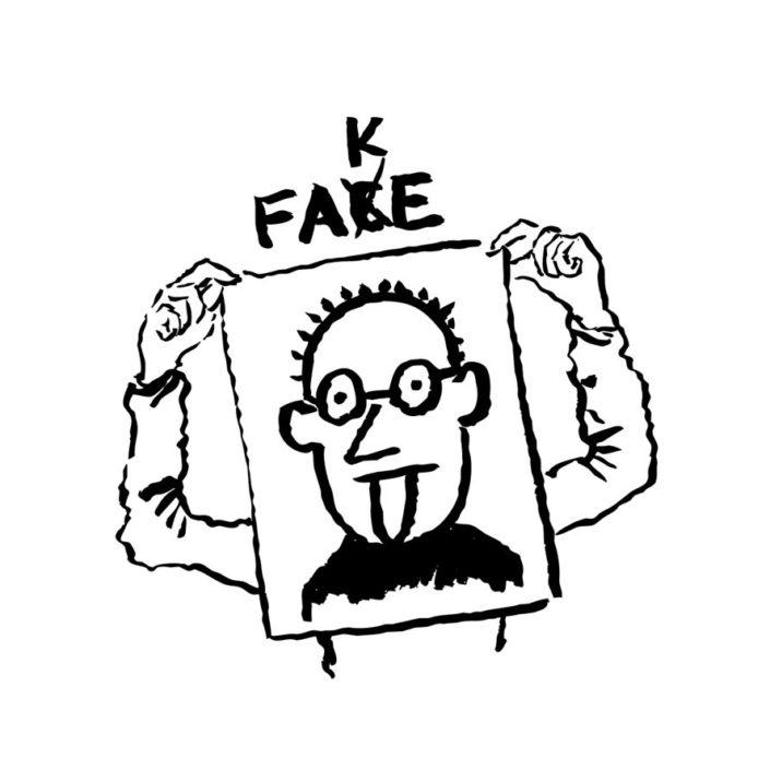 fake(W241mm / H250mm)